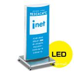 ADO-701 LED式電飾スタンド看板 ADO-701-2-LED カラー:シルバー (ADO-701-2-LED-S)
