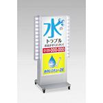 LED点滅球付き電飾スタンド看板 H1500mm シルバー (ADO-920N)