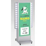 LED点滅球付き電飾スタンド看板 H1400mm シルバー (ADO-930N2-5104187)