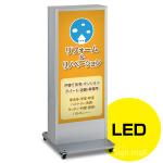 LED式電飾スタンド看板 ADO-940NE-LED-S6 シルバー 高さ1200mm