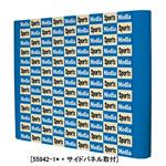 ニューイージーシステムパネル 種別:3×3 カーブ型 (55943-1*)