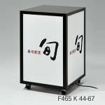 キューブ型4面電飾行灯看板 F465 小型タイプ・全高777mm 周波数:50Hz (F465-K-44-67-50Hz)