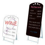 ポップルスタンド看板 シルエット ワイングラス形 大 ブラック (PPSKSL45x90K-RSG-B)