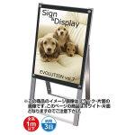 化粧ビス式ポスター用スタンド看板 A2 規格:片面(タテ)  ホワイト (PSSK-A2KW)