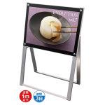 化粧ビス式ポスター用スタンド看板 A2 規格:片面(ヨコ) ブラック (PSSK-A2YKB)