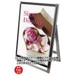 ポスター用スタンド看板セパレートポケット 屋内用 規格:A1ロウ 片面 ホワイト (PSSKSP-A1LKW)