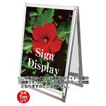 ポスター用スタンド看板セパレートポケット 屋内用 規格:A1ロウ 両面 ブラック (PSSKSP-A1LRB)