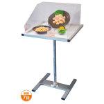 アクリルカバー付テーブルスタンド テーブル寸法(外寸):W489×D489 ホワイト (TSA-7GW)