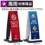 ミセル コーンメッセ(風雨対策商品) ブラック 両面 (OT-542-111-7)