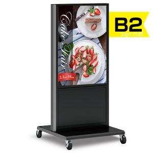 LED式ポスタースタンド PoSTAND(ポスタンド) ポスターサイズ:B2 (ADO-120E-LED)