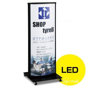 LED式電飾スタンド看板 ADO-810-2-LED カラー:ブラック (ADO-810-2-LED-K)