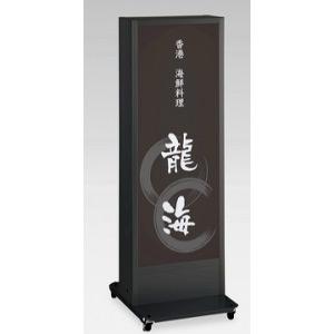 電飾スタンドサイン ADO-930N-W-B はさみ込タイプ  カラー:ブラック