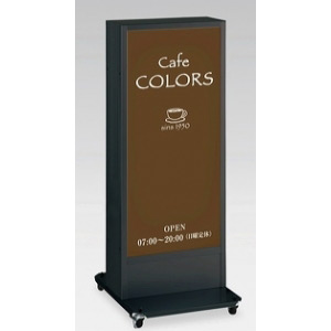 電飾スタンドサイン ADO-940N-B 貼込タイプ  カラー:ブラック