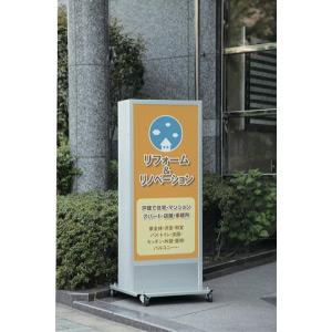 電飾スタンドサイン ADO-940N2-W-S はさみ込タイプ カラー:シルバー