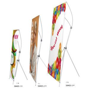 バナースタンド イージーFX サイズ:XL(W1200〜W1500) (58405-3*)