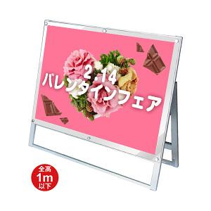ポスター用スタンド看板 マグネジ  B1横ロータイプ シルバー/ホワイト 片面 (PSSKMN-B1YLKW)