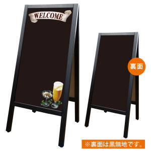 リムーバブルA型マジカルボード WELCOME ビール・ナッツの右下イラスト入り (69731)