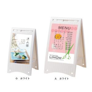 ミセル メッセージボード ホワイト 貼込式 大 (OT-550-871-8)