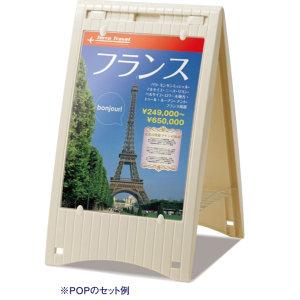 メッセージボード 差替え式 (大) ホワイト (OT-557-101-8)