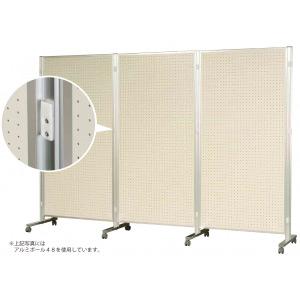 展示パネル AR連結ボード (30mm厚) 両面有孔ボード 板面寸法:1800× 900 (AR306)