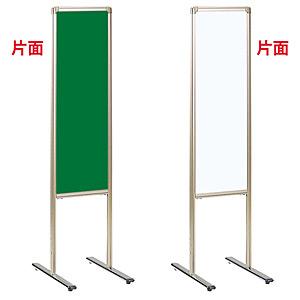 AX枠案内板 YXSH600G 緑/白