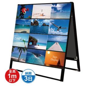 ブラック A4サイズ カードケーススタンド看板 規格:A4横×24枚 両面 (BCCSK-A4Y24R)