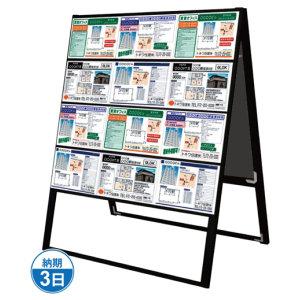 ブラック A4サイズ カードケーススタンド看板 規格:A4横×24枚 両面 ハイタイプ (BCCSK-A4Y24RH)