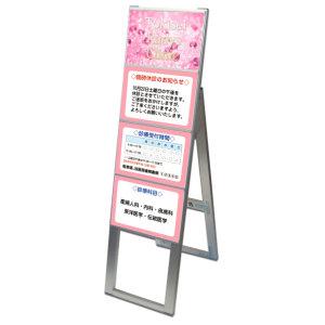 A4サイズ カードケーススタンド看板 規格:A4横×4枚 片面 ハイタイプ (CCSK-A4Y4KH)