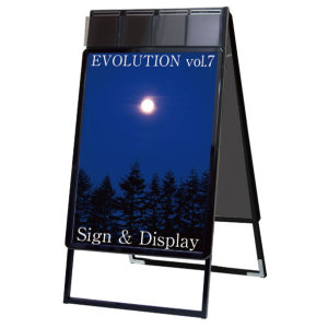 屋内用パンフレットケース付 ポスターグリップスタンド看板 規格:B2両面 ブラック (PGSKP-B2RB)