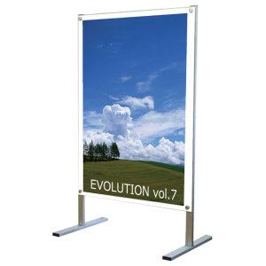B1ポスター用 屋内用メッセージスタンド 面板カラー:ホワイト(両面) (PSMS-B1RW)