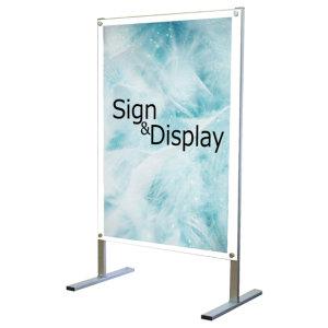 B2ポスター用 屋内用メッセージスタンド 面板カラー:ホワイト(両面) (PSMS-B2RW)