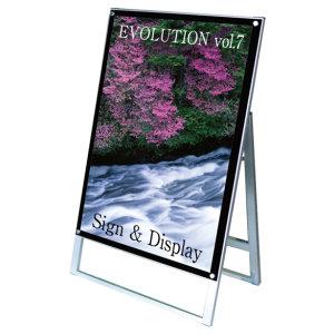 化粧ビス式ポスター用スタンド看板 B1片面ブラック (PSSK-B1KB)
