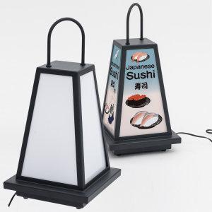 LEDランプ式京行灯 (屋外用小型行灯看板)